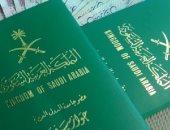 تعرف على قوة جواز السفر السعودى.. 80 دولة ترحب بأبناء المملكة دون تأشيرة مسبقة