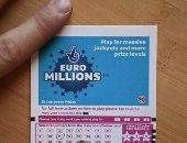 """""""البحث عن مليونير"""".. 123 مليوناً جائزة يانصيب صاحبها غير معروف ببريطانيا"""