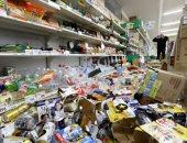 إصابة شخصين جراء زلزال العاصمة اليونانية