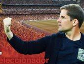 روبرت مورينو مديراً فنياً لمنتخب إسبانيا رسميا