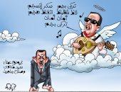 """أردوغان """"تركى بجم.. سكر انسجم"""" فى كاريكاتير اليوم السابع"""