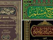 بورتريه لـ كل نبى.. موسى أسمر وإبراهيم شبه النبى محمد وعيسى أحمر اللون