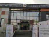 صور.. افتتاح مقر منظمة المدن والحكومات المحلية المتحدة الأفريقية بالقاهرة