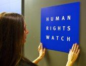 إكسترا نيوز تكشف ازدواجية رايتس ووتش والعفو الدولية