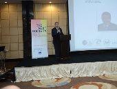مصر تنظم منتدى The Next Society للاستثمار بالتعاون مع الاتحاد الأوروبى