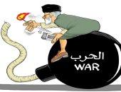 كاريكاتير الصحف السعودية.. إيران تشعل فتيل الحرب فى المنطقة