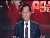 فيديو.. خالد أبو بكر: سياسة مصر الخارجية أكثر الملفات نجاحًا.. ويؤكد: مفتاح التنمية