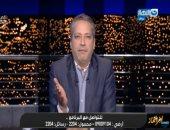 تامر أمين: تصريحات أردوغان عن مصر كاذبة وتخالف القوانين الدولية