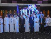 صور .. محافظ الإسكندرية يلتقى وفد من المطورين السعوديين للإستثمار