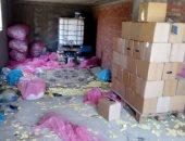صور .. ضبط مصنع خل الطعام غير مرخص بكفر الشيخ ويستخدم علامات تجارية مقلدة