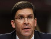 وزير الدفاع الأمريكي: سندافع عن النظام الدولى الذى تقوضه إيران بعد الهجوم على أرامكو