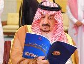 أمير الرياض يؤدى صلاة الجنازة على الأمير تركى بن عبدالله ووالدة الأمير سلطان
