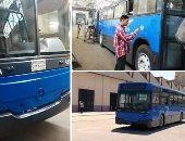 النقل العام بالقاهرة تدفع بخدمات إضافية بالمناطقة السياحية والحدائق