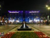رسميا..استاد القاهرة يستضيف الودية الثانية للمنتخب الأوليمبى وجنوب أفريقيا