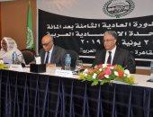 اليمن تتسلم رئاسة الدورة 108لمجلس الوحدة الاقتصادية العربية خلفا لموريتانيا