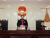 السجن 17 عاما لمسؤول صينى سابق بعد إدانته فى قضايا فساد