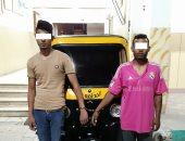 ضبط تشكيل عصابى تخصص فى جرائم السرقة بالإكراه وقتل سائق توك توك
