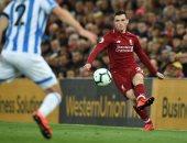 ليفربول يستهدف ضم مدافع ريال بيتيس بديلا لروبرسون