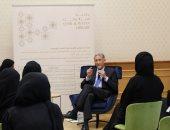 لمدة عام.. فعاليات ولقاءات حوارية فى مكتبة قصر الوطن بأبو ظبى