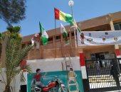 صور.. مراكز شباب الإسكندرية تتزين بالأعلام وشاشات لمشاهدة كأس أمم أفريقيا