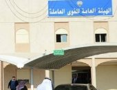 مكافحة الفساد بالكويت تحيل إشرافيا فى الداخلية وآخرين إلى النيابة