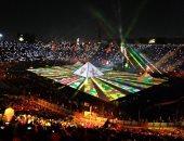 اللجنة المنظمة لبطولة أفريقيا تعلن إزالة جميع لافتات البطولة غير التابعة لها