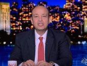 عمرو أديب يشيد بأداء رئيس الوزراء..ويؤكد: قصة نجاح لكل مصرى مخلص لبلده