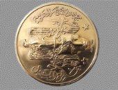 نجيب محفوظ وعبدالرحمن بدوى أول الفائزين.. اعرف الحاصلين على جائزة النيل