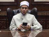 """فتوى مثيرة للجدل.. يجوز قراءة القرآن الكريم بالملابس الداخلية للرجال والنساء""""فيديو"""""""