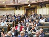6 جهات فى البرلمان ضمن حوار مجتمعى حول قانون المشروعات الصغيرة أول أكتوبر