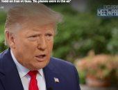الرئيس الأمريكى يكرر دعوته لمجلس الاحتياطى الاتحادى لخفض أسعار الفائدة