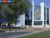 شاهد.. مطالب أمريكية بتسجيل قناة الجزيرة عميلاً أجنبياً