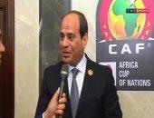 """السيسى لـ""""تايم سبورت"""": مصر قدمت صورة حضارية رائعة ونريد الشباب يعود للمباريات"""