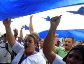 وسائل إعلام تل أبيب تكشف أسرارا جديدة عن نقل هندوراس سفارتها للقدس