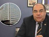 محمود محى الدين يحاضر رجال الأعمال عن وضع الاقتصاد العالمى بعد كورونا