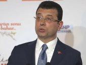 """""""أوغلو"""" يعلن فوزه برئاسة بلدية إسطنبول فى الجولة الثانية من الانتخابات"""