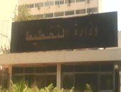 """الحكومة: صندوق مصر السيادى ليس """"باب خلفى"""" لخصخصة أصول الدولة"""