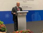 تنصيب مملكة البحرين رسميًا لرئاسة أعرق منظمة دولية إدارية IIAS