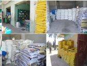 شرطة البيئة تضبط 40 طنا من الأسمدة الزراعية المغشوشة