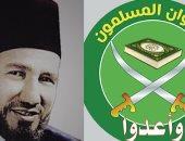 قنوات الإخوان تتجاهل التسريب الصوتى الفاضح لسرقات التنظيم للتغطية على جرائمه