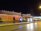 الدفاع المدنى السعودى يؤكد جاهزيته لمواجهة الطوارئ فى موسم الحج