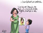 دعاة الشهرة يستغلون المنتخب على السوشيال ميديا فى كاريكاتير اليوم السابع