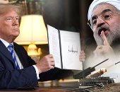 التصعيد الأمريكى الإيرانى يتزايد.. واشنطن تعلن اعتزامها إرسال أنظمة دفاع جوى للعراق لمواجهة تهديدات طهران.. وثائق تكشف تعطيل العقوبات الأمريكية منصات النفط الإيرانية.. والسعودية توجه إنذار لإيران
