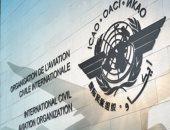 """الإمارات تؤكد إعادة الترشح لعضوية منظمة الطيران الدولية """"إيكاو"""""""