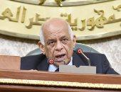 رفع الجلسة العامة وعبد العال يشدد على النواب الحضور غدا للتصويت على العلاوة والموازنة