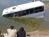 مصرع 32 شخصا جراء سقوط حافلة بقناة مياه فى الهند