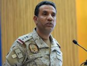 التحالف العربى يُسقط طائرة مسيرة أطلقتها ميليشيا الحوثى باتجاه السعودية
