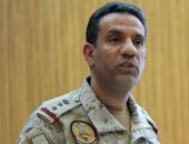 التحالف العربى: إسقاط طائرة مسيرة أطلقتها مليشيا الحوثى باتجاه السعودية
