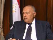 مشاورات سياسية مصرية صينية حول التعاون فى أفريقيا