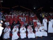 افتتاح أول دار عرض سينمائى فى الشرقية بالمملكة السعودية